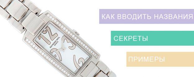 как найти на таобао копии брендов для заказа в россию