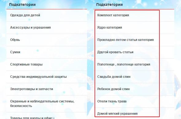 автоматический перевод с официального сайта