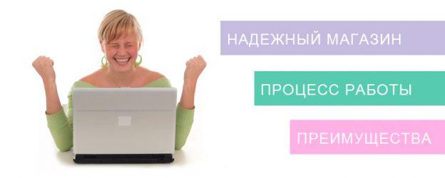 сайт таобао на русском с минимальной наценкой