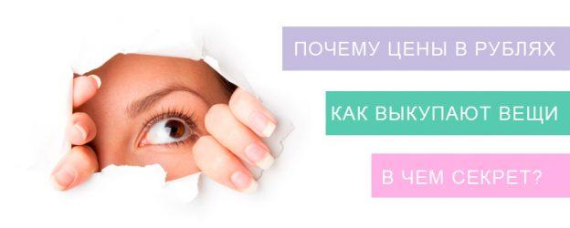 ссылка на сайт taobao на русском
